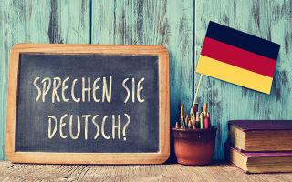 Пройти тест на уровень немецкого