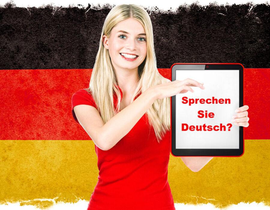 Курсы немецкого языка в Николаеве