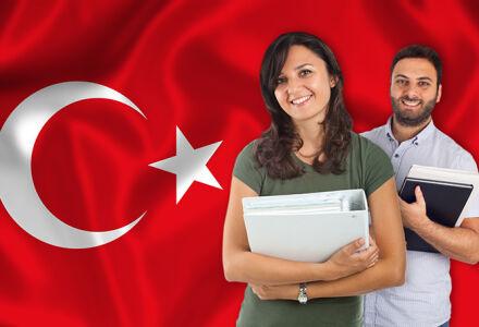 Курсы турецкого языка в Николаеве