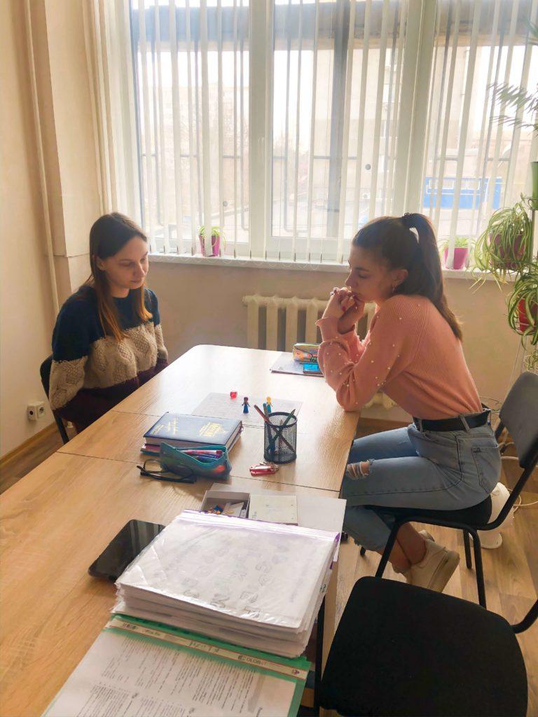 курсы английского урок с Анастасией